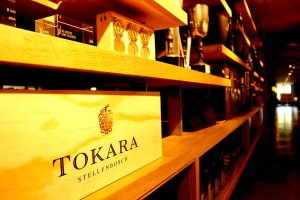 Tokara Wine Farm Stellenbosch Wine Tour